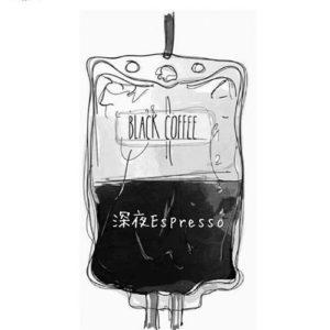 sinnyaespresso500